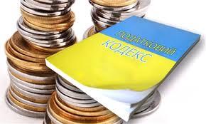 Запорожский мелкий и средний бизнес заплатил свыше 250 млн. грн. налогов