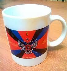 В Запорожье на аукционе продали чашку Стрелкова-Гиркина