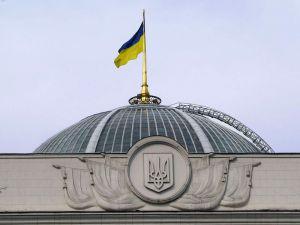Украина больше не внеблоковое государство