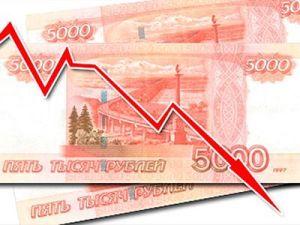 Российский рубль ставит новые антирекорды!