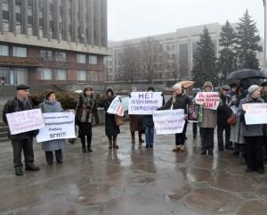 В Запорожье митингуют работники