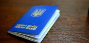 Украинцы смогут путешествовать без виз уже с мая
