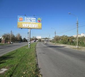 Запорожские коммунальщики каждый месяц размещают 40 патриотичных бордов