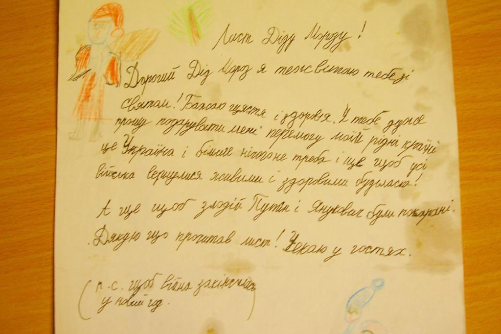 Запорожская школьница попросила на Новый Год победу для Украины