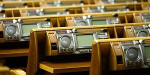 Депутаты не хотят генпрокурора от президента