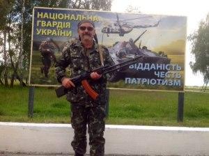 Лидер запорожской