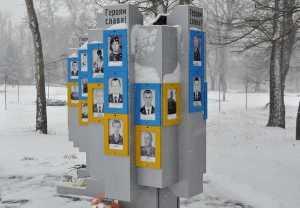 Запорожцы почтили память бойцов, погибших в зоне АТО