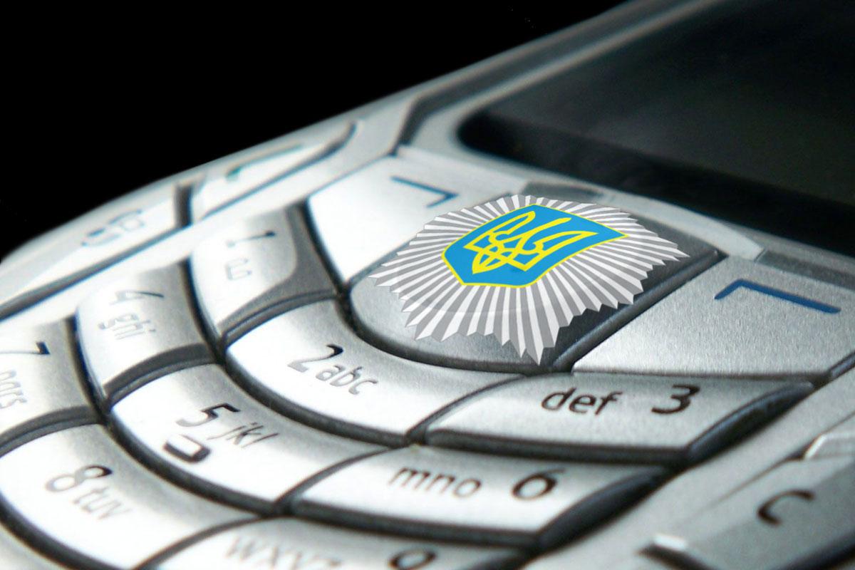 МВД надеется на помощь жителей Запорожья