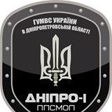 В Днепропетровске предотвратили теракт