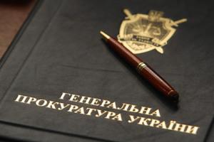 Прокурора Запорожской области могут уволить