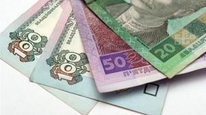 Изменения в госбюджет рассмотрят в конце февраля