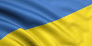 Террористам не по зубам украинский флаг