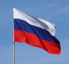Психически нездоровая женщина вывесила в Запорожье российский флаг