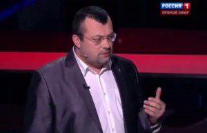 Очередной фейк российских СМИ об Украине