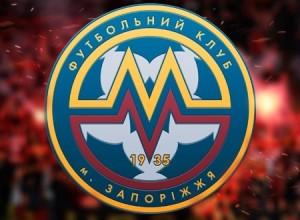 Футболисты «эвакуируются» из запорожского