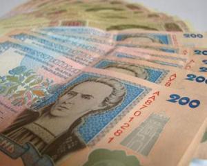 Бойцам АТО поможет единый запорожский фонд