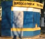 Руководитель опального запорожского предприятия идет в мэры