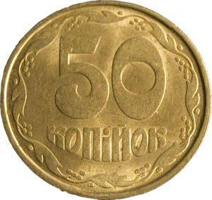 Запорожские цены на проезд обсудят с общественниками