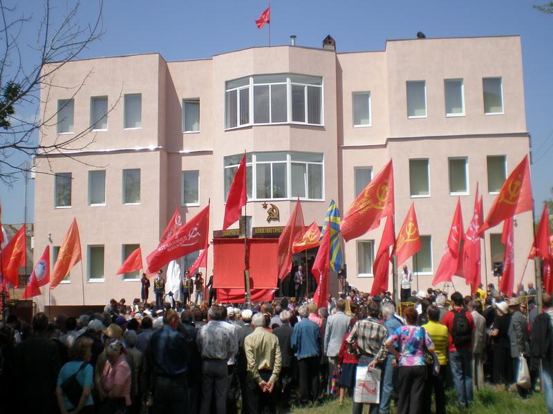 Запорожские коммунисты нарушали закон восемь лет подряд