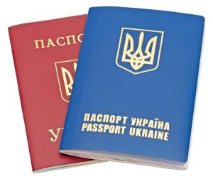 В Россию – только по загранпаспорту