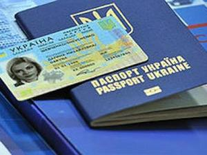 Биометрические паспорта станут доступными для запорожцев уже в феврале