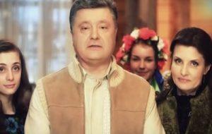 Вітання Президента України з Різдвом Христовим