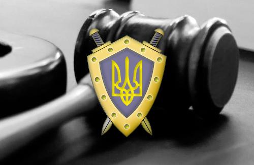 Спонсоры террористов «под колпаком» у запорожских прокуроров