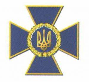 В Запорожье нейтрализовали агента «ДНР»