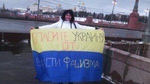 Запорожская сепаратистка гастролирует по России