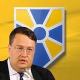 Российские офицеры передали Украине список из 6 тыс. предателей