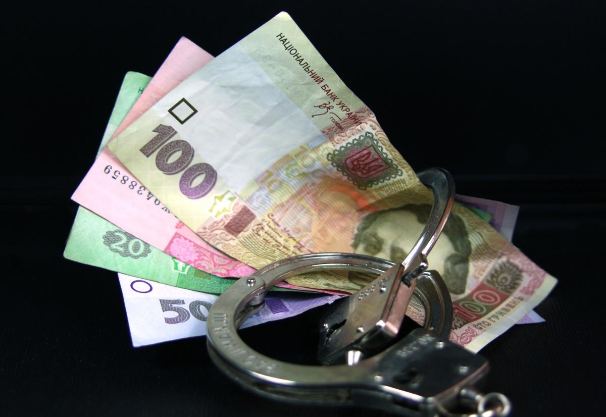 Банковские служащие в запорожской области присвоили свыше 800 тыс. гривен