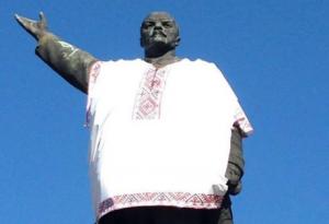 Запорожский памятник Ленину получит «дорожную карту»