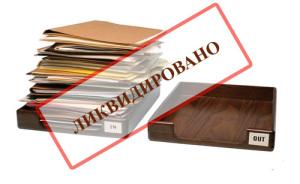 В Запорожье снова спорят о судьбе департамента ЖКХ с сессии горсовета