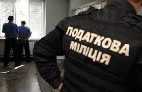 Запорожское предприятие скрыло от государства почти 4 млн гривен