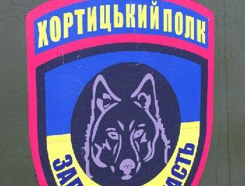 Командира запорожского Хортицкого полка едва не взорвали в собственном доме