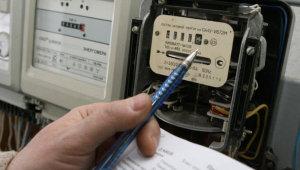 Власти Запорожья просят правительство пересмотреть тарифы на электроэнергию