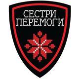 Запорожские бойцы получили тепловизоры от волонтеров