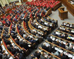 Шокин – новый Генеральный прокурор Украины