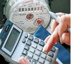 Для запорожцев разработали он-лайн калькулятор жилищных субсидий