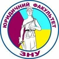Запорожские студенты оказывают помощь украинской армии