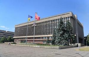 Охрана здания областного совета обойдется бюджету в 1,3 млн. грн.