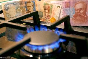 «Запорожгаз» напоминает о новой цене топлива