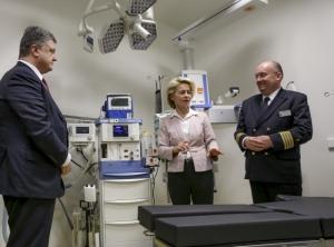 Запорожский военный госпиталь получит оборудование из Германии