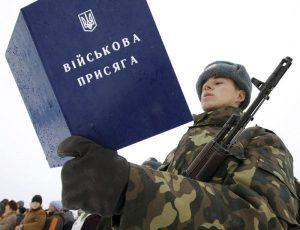 В Украине призовут 21 тысячу срочников