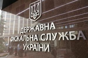 Главного налоговика Украины выберут на конкурсе 6 апреля