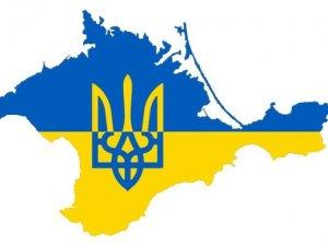 Сегодня в ООН обсудят ситуацию в Крыму