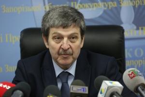 Экс-прокурор Запорожской области Александр Шацкий «забыл», что у него есть дача в Приморске