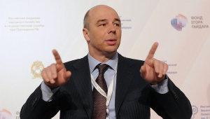 Из России выведут еще 90 миллиардов долларов
