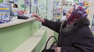 Программой «Доступные лекарства» воспользовались почти 300 тысяч запорожцев