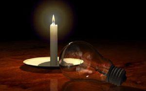 В области четыре населенных пункта остаются без электричества